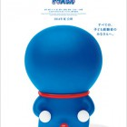 Stand by Me Doraemon 2014 Subtitle Indonesia
